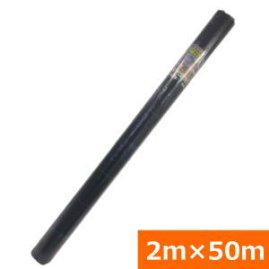 (抗菌剤入)草よけシート (2mx50m)(送料込)|ideshokai