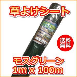 (抗菌剤入)草よけシート モスグリーン(1mx100m)(送料込)|ideshokai