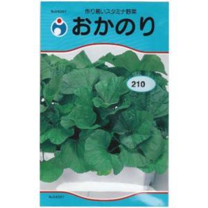 おかのり(種:ウタネ) ideshokai