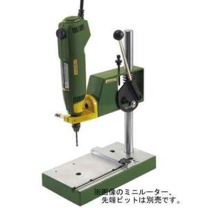 (送料無料)プロクソン・ドリルスタンド(DIY 先端工具 プロクソン)|ideshokai