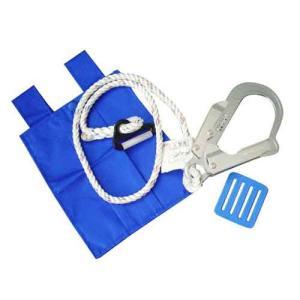 (送料無料)タイタン・セカンドロープ(巻取式用)(安全用品 安全帯)|ideshokai