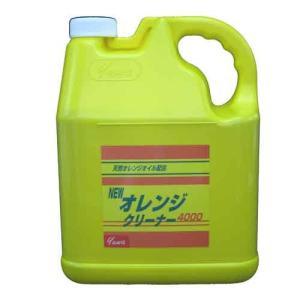 (人気商品)(送料無料)友和・オレンジクリーナー ideshokai