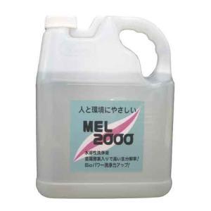 (人気商品)(送料無料)友和・MEL2000 ideshokai