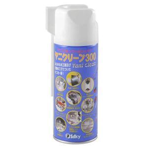 (人気商品)シルキー・ヤニクリーン 300 ideshokai