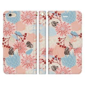 iPhone7 iPhone8 手帳型 ケース カバー 和 ...
