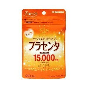 【DM便送料無料代引不可】プラセンタ15,000  90粒...