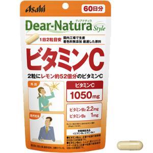 送料無料 ディアナチュラ スタイル ビタミンC...の関連商品9
