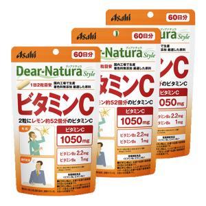 ディアナチュラ スタイル ビタミンC 60日分 120粒入 3個セット 送料無料 Dear-Natu...