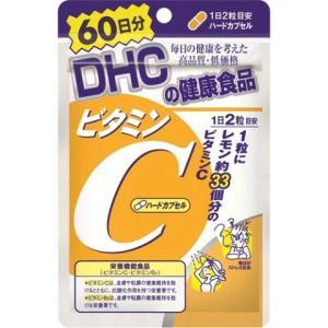 送料無料 DHC ビタミンC(ハードカプセル)...の関連商品2
