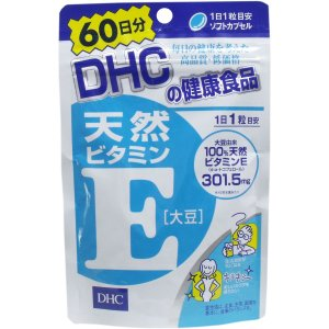 DHC  天然ビタミンE(大豆) 60日分 60粒入 ポスト投函  代引不可