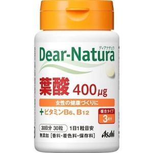 ●葉酸に加えて、ビタミンB6、B12を配合。1日1粒が目安です。約30日分