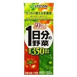1日分の野菜 紙パック 200mL×12本の関連商品1