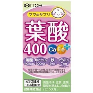 ・ママに大切な成分、葉酸・鉄・カルシウム・ビタミン7種類を摂取できる、粒タイプのサプリメント ・妊娠...