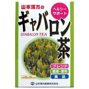 山本漢方製薬 ギャバロン茶  10gX24