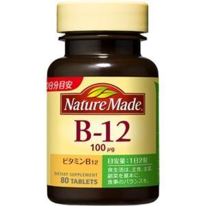 大塚製薬  ネイチャーメイド  ビタミンB12  50マイクログラム   80粒