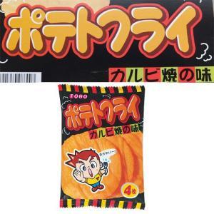 ポテトフライ(カルビ焼)4枚入りx20袋(東豊製菓)