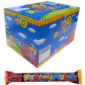 三立製菓のチョコバット 1箱60本入り