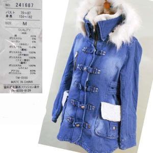 ブルーデニム素材のダッフル型中綿ショートコート(フード付き)サイズM寸