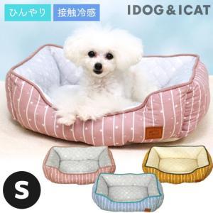 犬用ベッド IDOG&ICAT ひんやりBOXベッド ストライプスター Sサイズ アイドッグ クリアランス 40%OFF