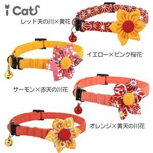 猫ちゃんのためのキュートな和風カラー(首輪)です。 人間用の着物に使用される、上品なちりめん生地を使...