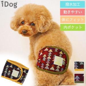 セール 30%OFF 犬用トイレ用品 iDog マナーベルト 幾何学模様 アイドッグ メール便OK|idog