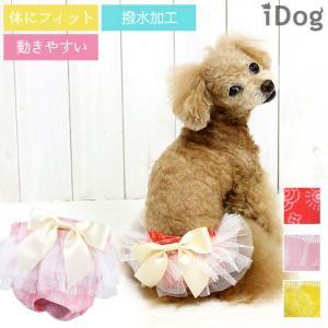 セール 60%OFF 犬用トイレ用品 iDog サニタリーパンツ 花柄×リボン メール便OK|idog