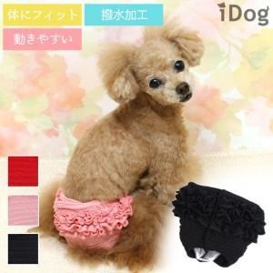 セール 40%OFF 犬用トイレ用品 iDog サニタリーパンツ ボリュームフリル アイドッグ メール便OK|idog