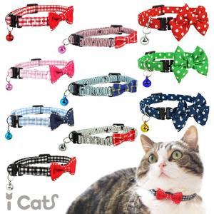 猫ちゃんのためのキュートなリボン付きカラー(首輪)です。   ゴム付きで何かに引っ掛かってもびよ〜ん...