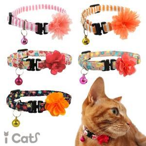 猫ちゃんのためのキュートなフラワー付きカラー(首輪)です。   ゴム付きで何かに引っ掛かってもびよ〜...