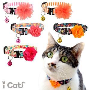 子猫のための柔らかくて軽い、布製首輪 「キティカラー」です。 中芯を使用していないのでとっても軽くて...