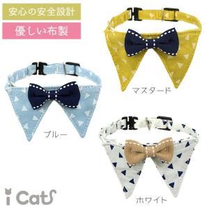 猫ちゃんのためのキュートなリボン付きカラー(首輪)です。  おしゃれニャンコのための襟付きカラー(首...