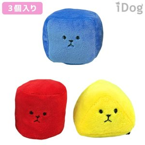 犬用品 iDog つみきセット 鳴き笛と鈴とカシャカシャ入り アイドッグ|idog