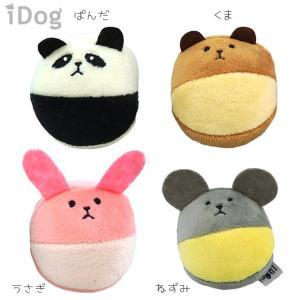 犬用品 iDog アニマルボール 鈴入り  アイドッグ|idog