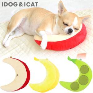犬用ベッド IDOG&ICAT もぐもぐピロー アイドッグ
