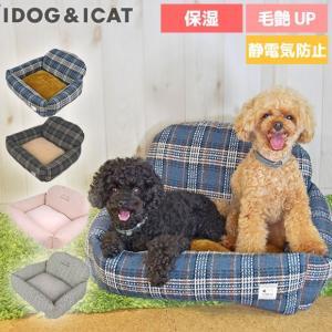 セール  40%OFF 犬用ベッド IDOG&ICAT Botania レストベッド アイドッグ