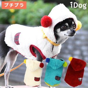 犬 服 セール iDog デイリーパーカー アイドッグ