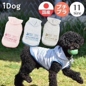 犬 服 セール iDog しもふりプリントパーカー メール便OK idog