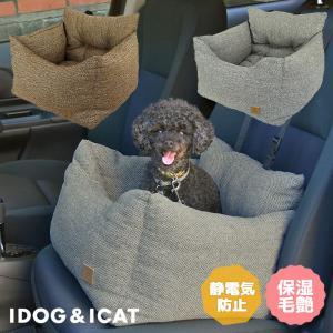 1円ピローはカゴに入れてね 犬 ベッド IDOG&ICAT Botania ドライブベッド アイドッ...