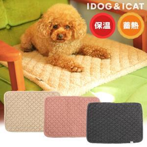 55%OFF 犬 マット  IDOG&ICAT WARM REACT アルミHOTマット アイドッグ|idog