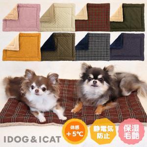 20%OFF 犬 マット IDOG&ICAT Botania ぬくぬくホットマット アイドッグ|idog