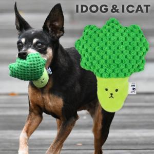 犬用品 iDog わんこブロッコリー 鳴き笛入り アイドッグ|idog