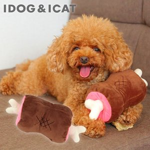 犬用品 IDOG&ICAT 知育おもちゃ 骨付き肉 アイドッグ|idog