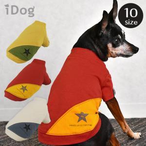 10%OFF 犬 服 iDog バイカラープリントTシャツ アイドッグ メール便OK チワワ プードル|idog