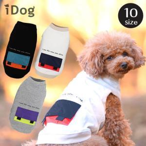 10%OFF 犬 服 iDog ナイロンポケットタンク アイドッグ メール便OK|idog