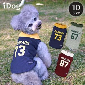 10%OFF 犬 服 iDog プリントラガータンク アイドッグ メール便OK チワワ プードル|idog