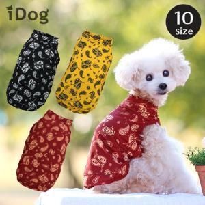 犬 服 iDog COOL Chill ペイズリータンク 接触冷感  アイドッグ メール便OK 熱中症対策 犬服 トイプードル チワワ クール|idog