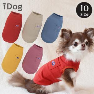 10%OFF 犬 服 iDog ロゴ刺繍ポケットタンク アイドッグ メール便OK|idog