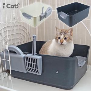 猫用トイレ用品 iCat シンプルデザインCATトイレット アイキャット|idog