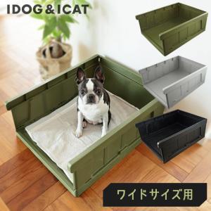 PayPay+10%犬用トイレ用品 iDog HACK 愛犬のためのインテリアトイレ CONTAINER|idog