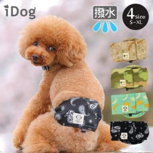 犬 マナーベルト iDog マナーバンド オリジナルパターン×パイル アイドッグ メール便OK マーキング防止 マナーグッズ|idog
